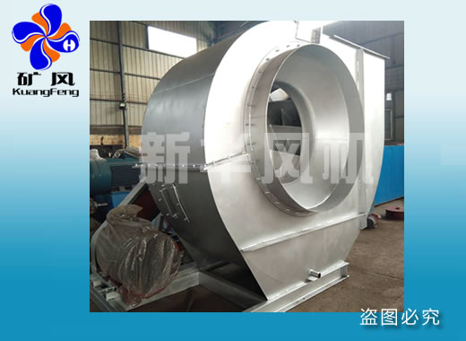4-72 centrifugal fan - copy