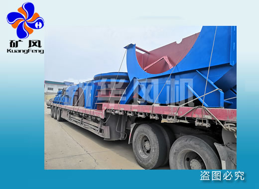 4-72 centrifugal fan - copy - copy - copy